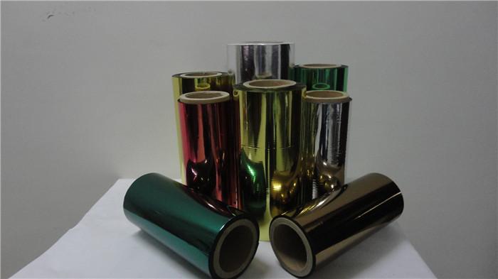 镭射纸加工批发价格、华福包装厂家、郑州镭射纸