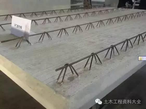 混凝土图片/混凝土样板图 (1)