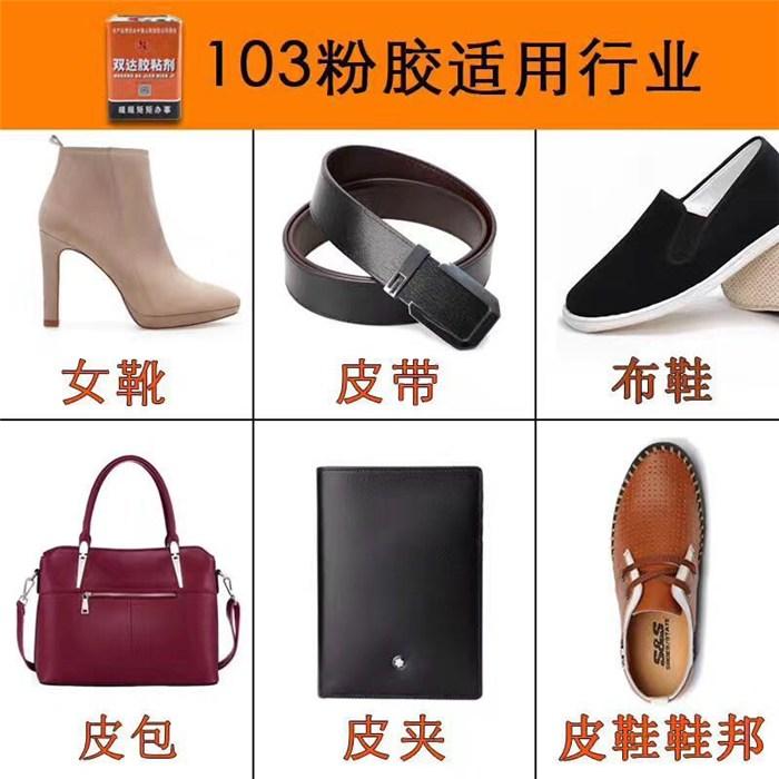 浙江ABS高胶粉HR181报价