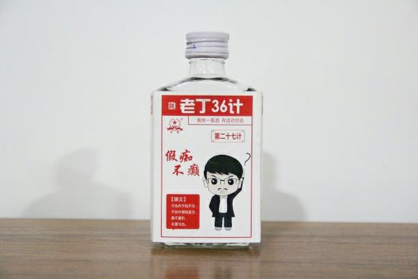 白酒厂家_葫芦岛白酒_中玺集团(查看)