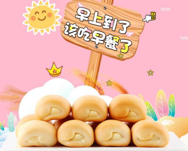 一口一粒 乐娃小面包(图)、面包批发、赤峰面包