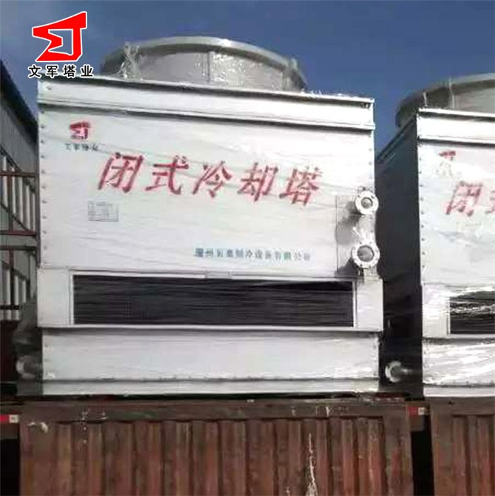 贝泰制冷,冷却塔,冷却塔风机