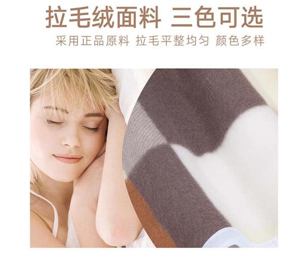 阳春电热毯,电热毯价格,北极人电器(优质商家)