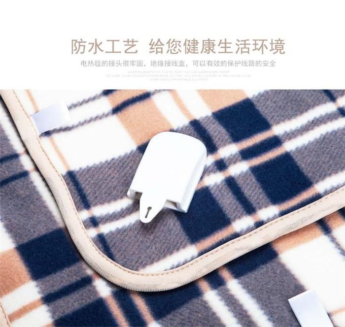 贵州电热毯哪种好|北极人电器|电热毯