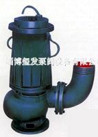 高温渣浆泵、玺发泵阀、高温渣浆泵厂
