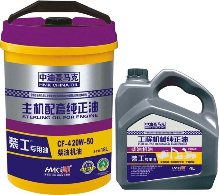 挖掘机柴油机油(多图),工程机械专用油