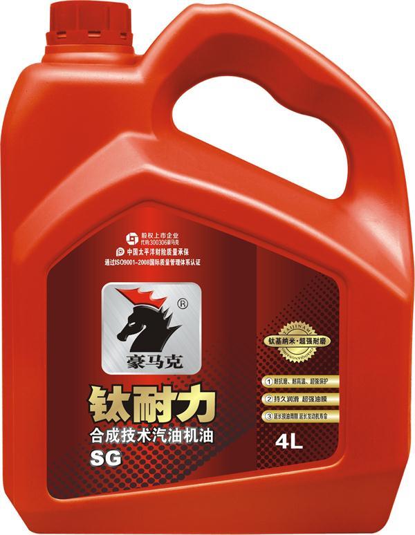 汽油机油,汽油机油厂家OEM代加工,全合成汽油机油