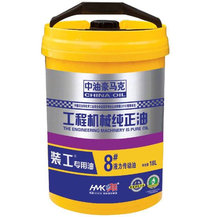 工程机械_工程机械专用油大全_工程机械专用油