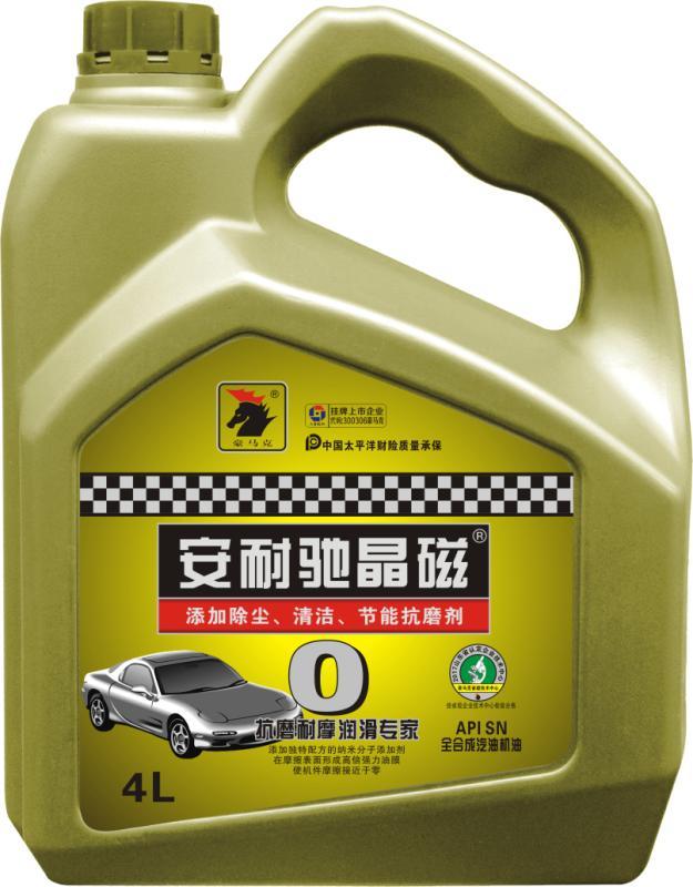 汽油机油贴牌代加工|汽油机油|2018年汽油机油价格行情8