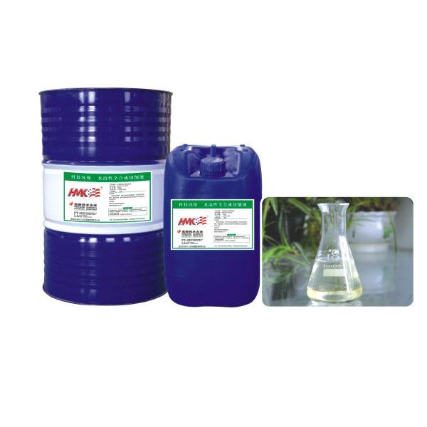 切削液、山东切削液生产厂家、水基乳化切削液