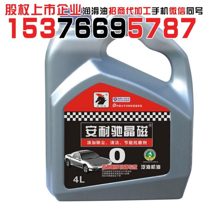 汽油机油厂家,汽油机油,轿车发动机油