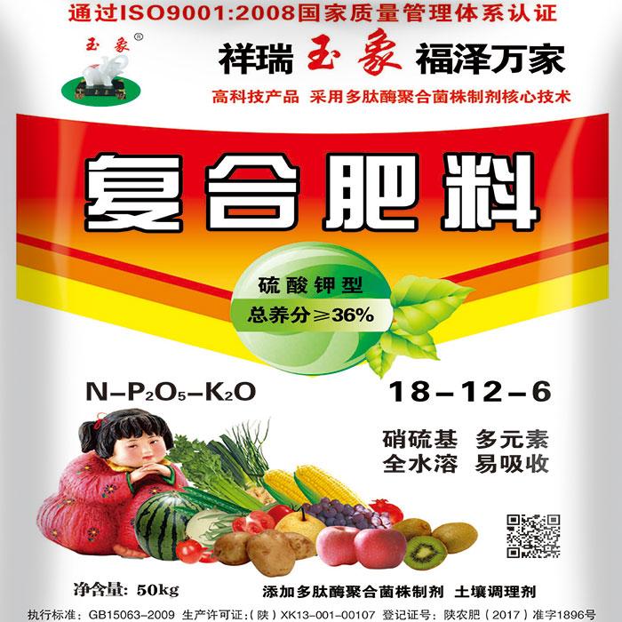 化肥_陕西科润生物科技_陕西化肥厂