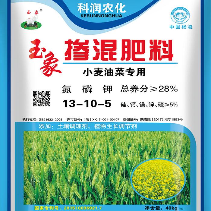 化肥批发|陕西科润化肥经销批发(在线咨询)|甘肃化肥