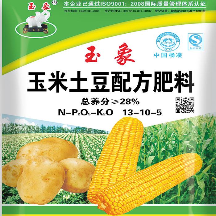 化肥批发_化肥_陕西科润生物科技