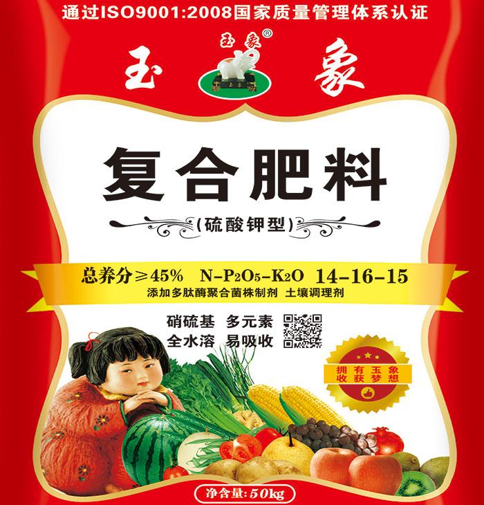 化肥厂家|宁夏化肥|陕西科润化肥经销批发