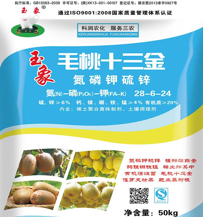 咸阳化肥|陕西科润化肥经销批发|化肥批发厂家