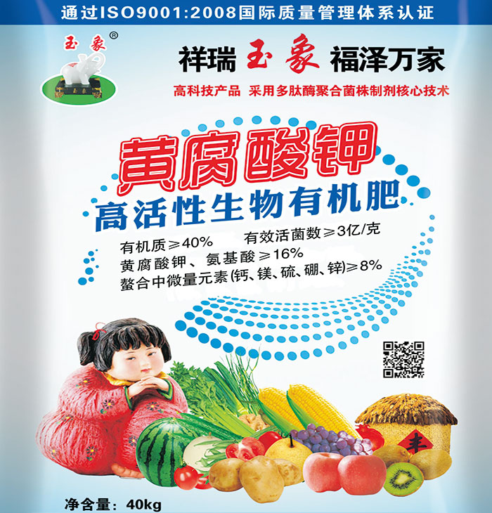 化肥厂 化肥 陕西科润生物科技(查看)