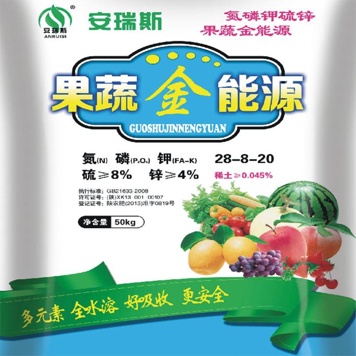 化肥_陕西科润生物科技_陕西化肥经销商
