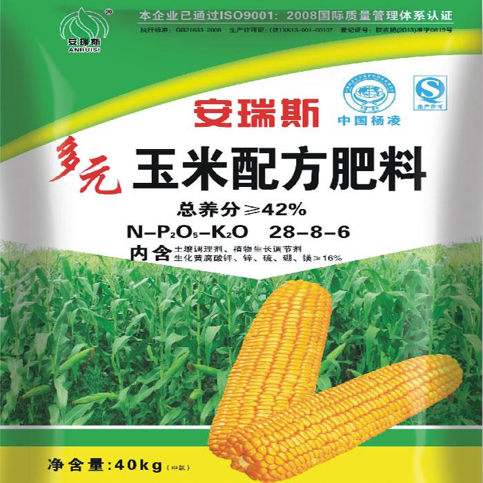 化肥批发价格、陕西科润化肥经销批发、咸阳化肥