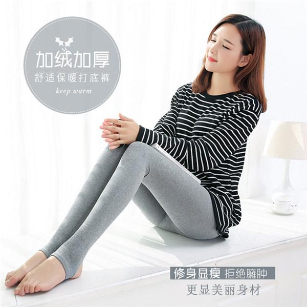 休闲裤|酷舒妮针织时尚百搭|休闲裤厂家