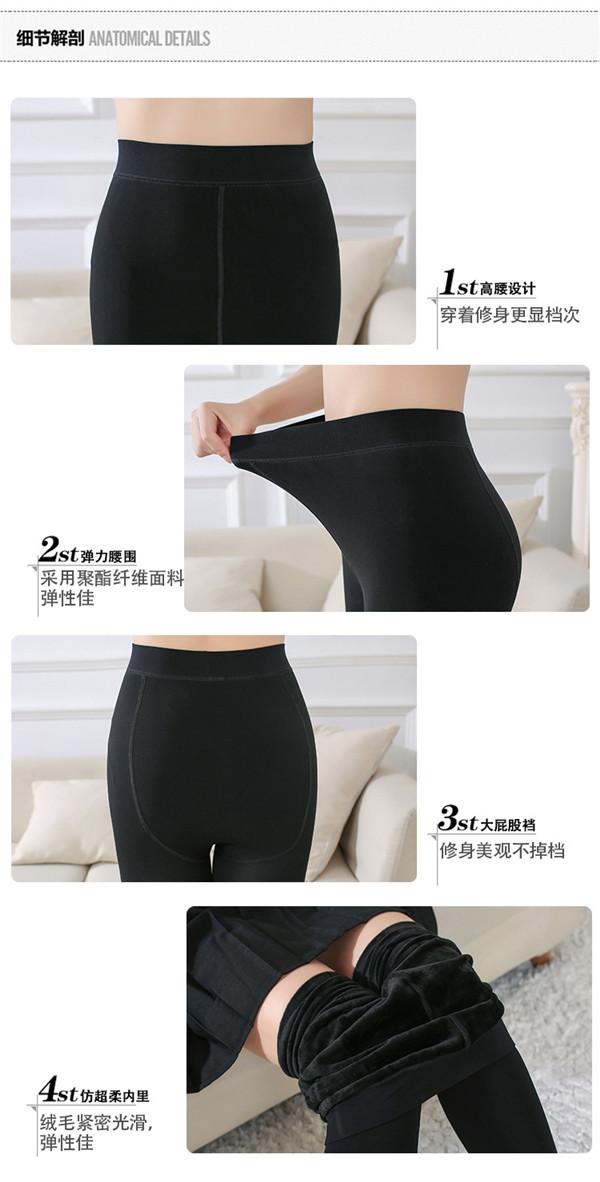 加厚休闲裤|广东休闲裤|酷舒妮针织时尚百搭
