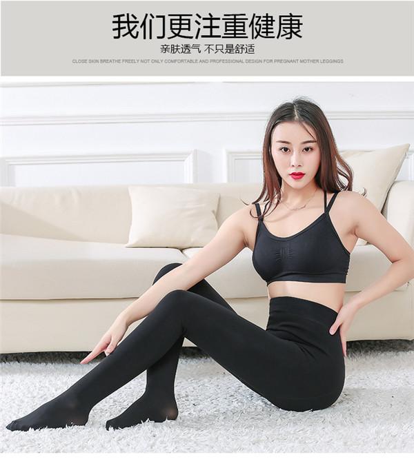 云南休闲裤|加绒休闲裤|酷舒妮针织(优质商家)