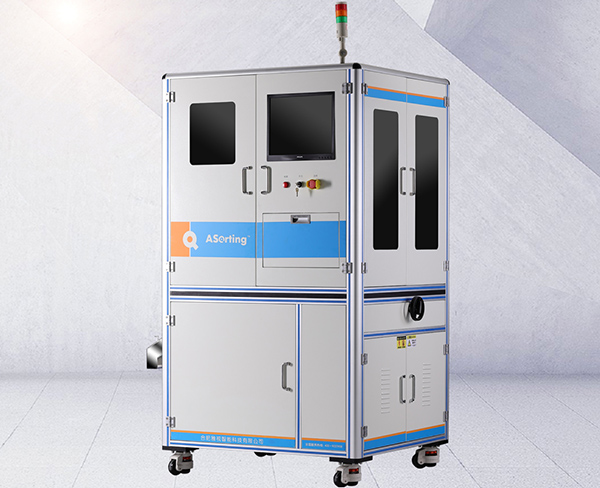 合肥雅视,安徽检测设备,外观检测设备