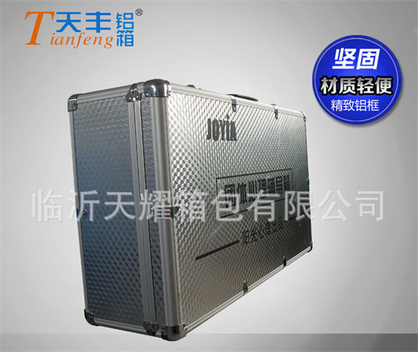 天耀箱包(图)、仪器仪表箱加工、仪器仪表箱