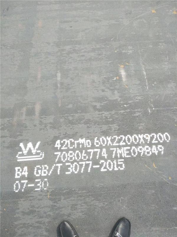 锅炉钢板钢厂代理商,六安锅炉板,兴邦华泰(图)