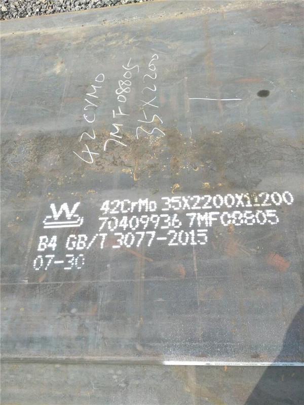 20G锅炉板钢厂代理|兴邦华泰(在线咨询)|吉林锅炉板
