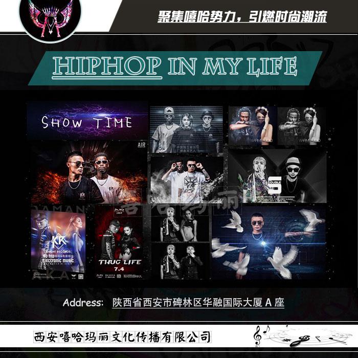 嘻哈club|嘻哈玛丽|嘻哈