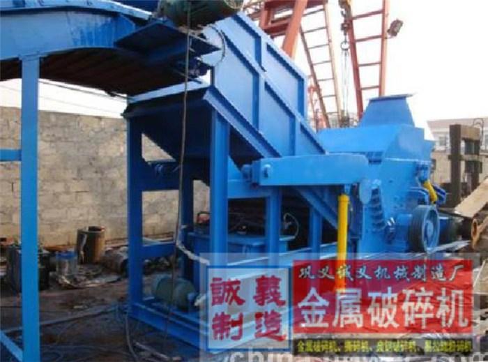 金属破碎机设备,[技术参数],芜湖金属破碎机设备小型号