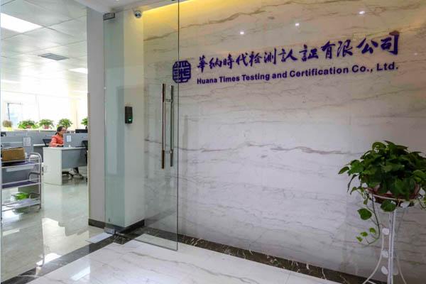 漯河ISO认证公司图片/漯河ISO认证公司样板图 (1)