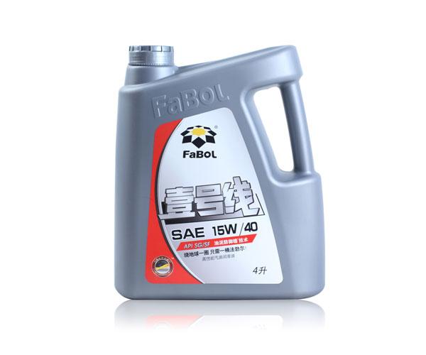 山东法勃尔品牌保证(图)|食品级润滑油|锡林郭勒盟润滑油