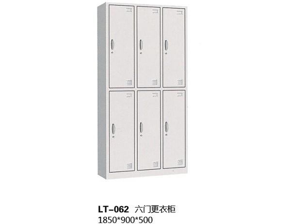钢制更衣柜|蓝图家具(查看)