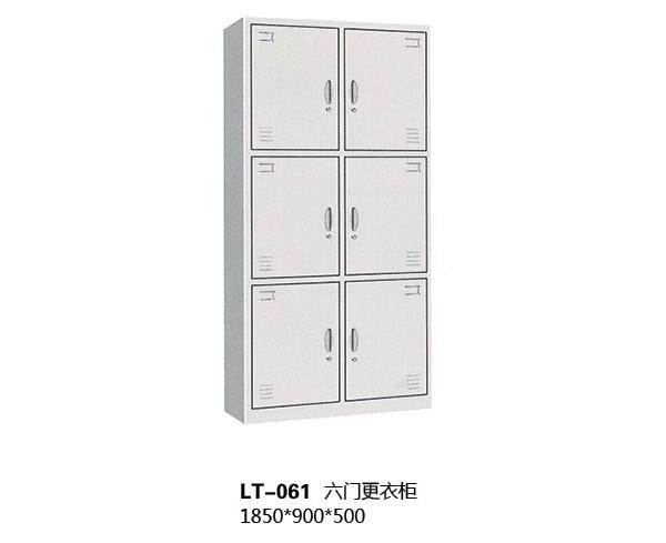 钢制更衣柜四门|蓝图家具|淄博钢制更衣柜