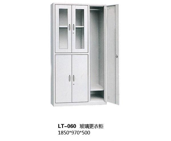 钢制更衣柜6门、蓝图家具、钢制更衣柜