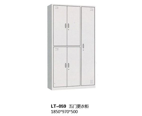 蓝图家具、钢制更衣柜