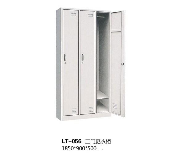钢制更衣柜,蓝图家具