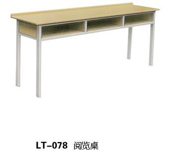 学校课桌椅双人|蓝图家具|学校课桌椅
