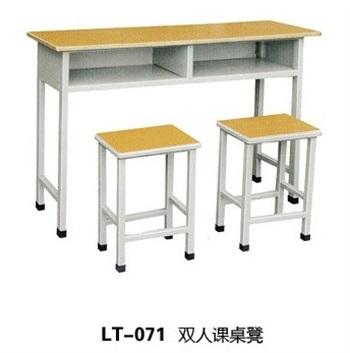 学校课桌椅价格|蓝图家具|学校课桌椅
