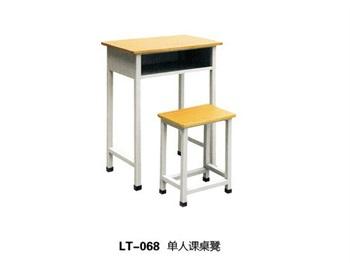 学校课桌椅、蓝图家具、学校课桌椅双人