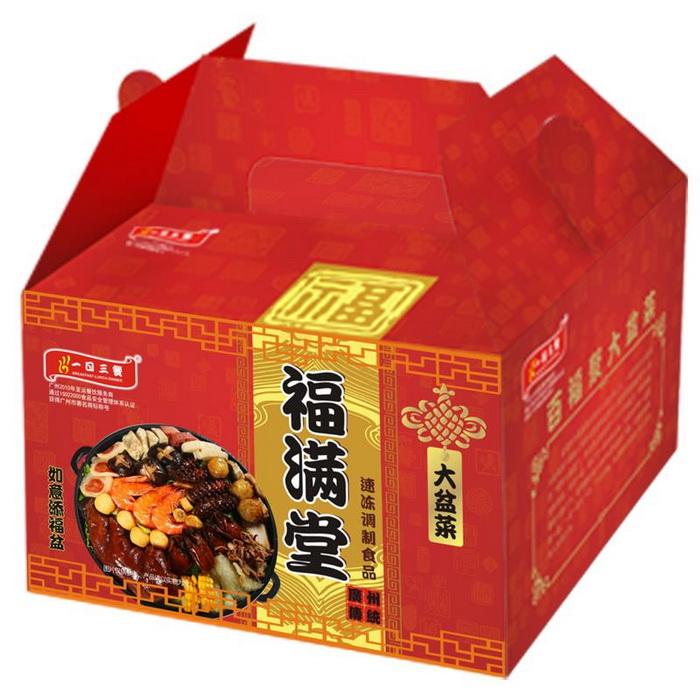 休闲食品经销商,广州一日三餐(在线咨询),丹阳休闲食品