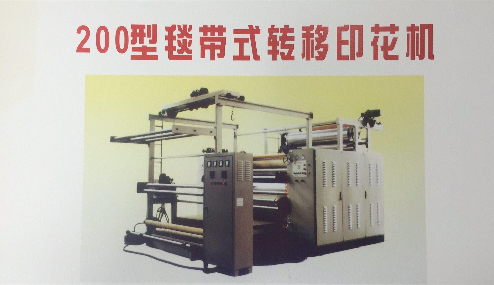 印花机经销商_印花机_无锡明喆机械