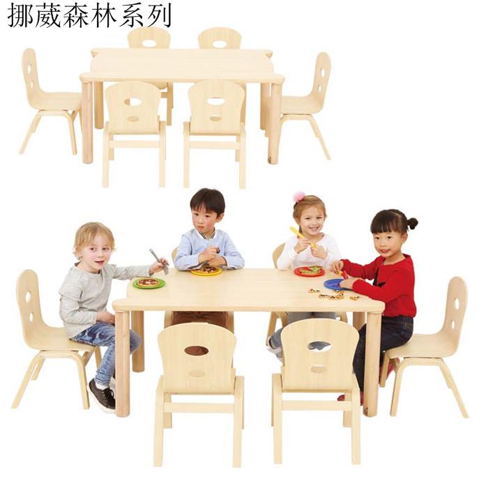 儿童家具批发商,浦江儿童家具,【欧尚新材料】