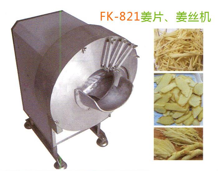 薯条机定做_福莱克斯_滨州薯条机