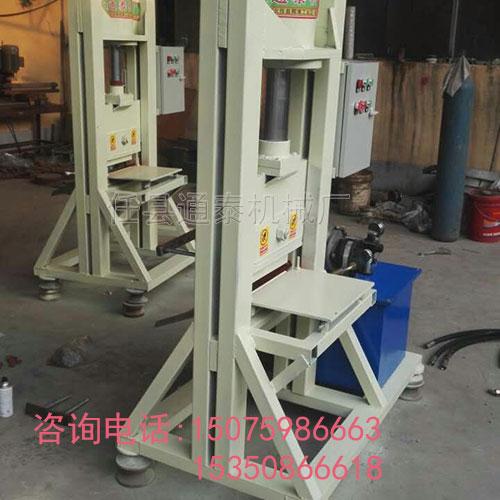 通泰机械(图)、石材机械液压劈石机、石材机械