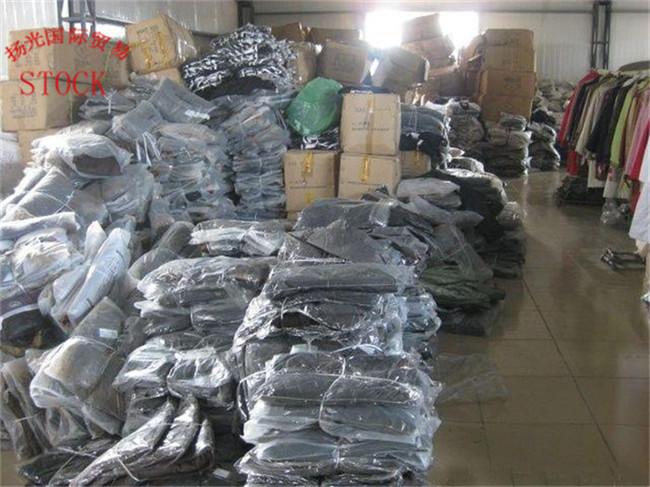 库存回收|家居用品库存回收|【扬光国际贸易】(优质商家)
