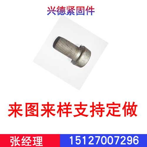 兴德紧固件老厂家(图)、六角螺栓、螺栓