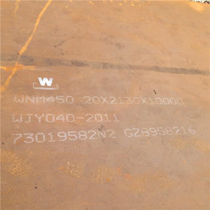 NM450耐磨板价格销售